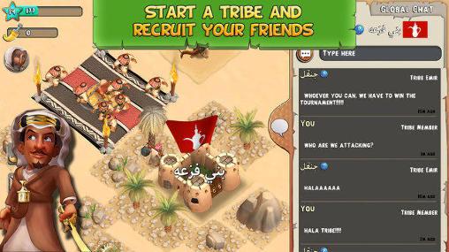 tribal_rivals