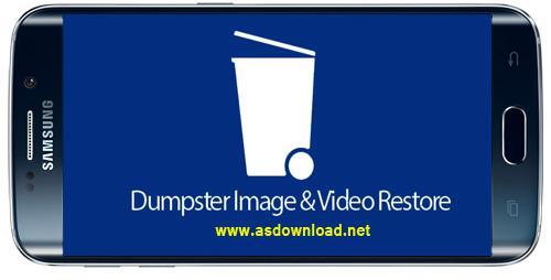 نرم افزار بازیابی اطلاعات موبایل اندروید – Dumpster Image & Video Restore Premium 1.1.126.98e9