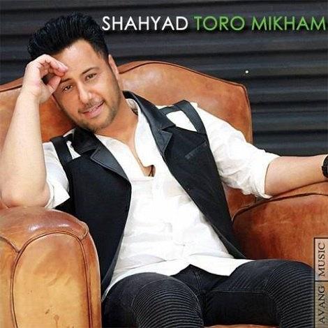 shahyad toro mikham