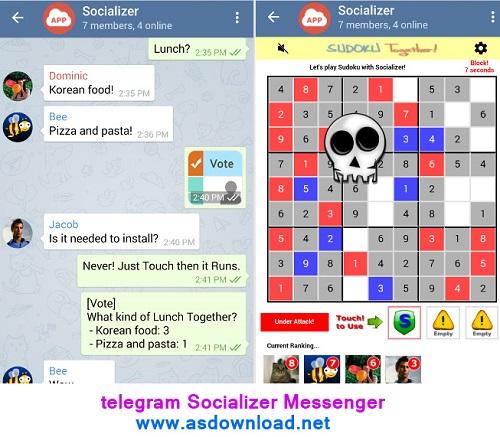 دانلود اپلیکیشن پیام رسان سامسونگ - telegram Socializer Messenger 3.1.2