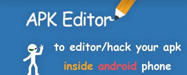 APK.Editor.Pro.v1.1.6