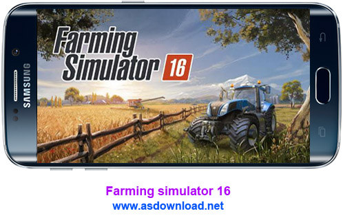 Farming simulator 16 -بازی کشاورزی برای اندروید - بلوتوثی و دونفره