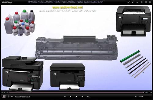 دانلود فیلم آموزش شارژ کارتریج پرینتر های HP M125a, M125nw, M127fn, M127fw, M201n, M201dw, M225dn