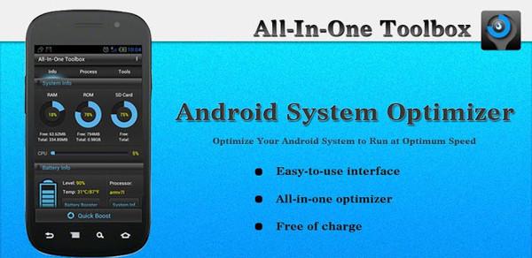 All-In-One Toolbox PRO v.5.3.1.1 + Plugins - جعبه ابزار پیشرفته برای بهینه سازی گوشی اندروید