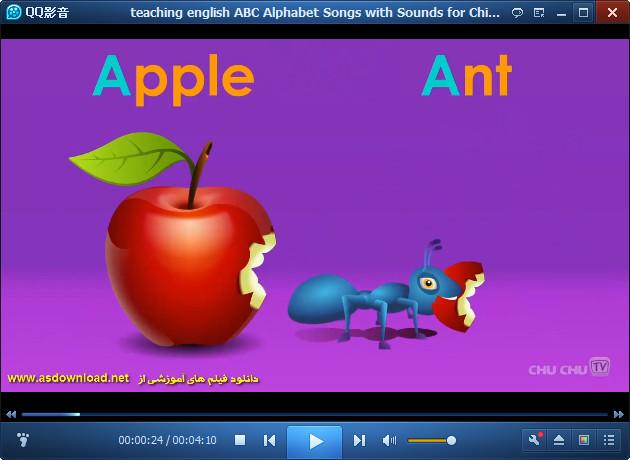 Photo of دانلود فیلم آموزش الفبای زبان انگلیسی برای کودکان