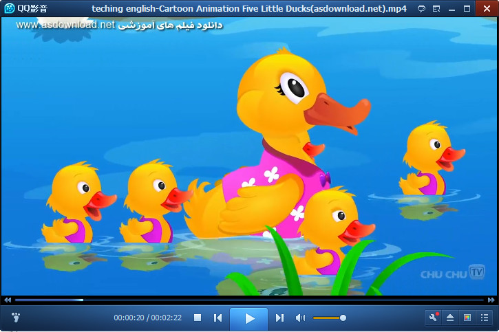 teching english-Cartoon Animation Five Little Ducks