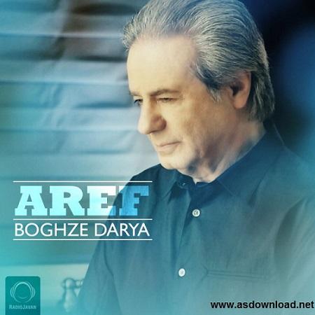 Aref - Boghze Darya