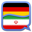 German Persian (Farsi) diction 1.1 – دیکشنری آلمانی به فارسی برای اندروید, آفلاین