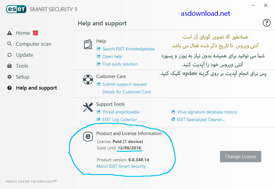 how to activate ESET Smart Security v9