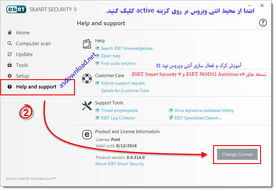 how to activate eset nod32 antivirus 9