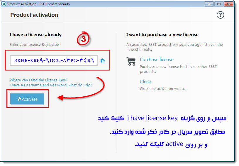 how to activate eset nod32 antivirus v9
