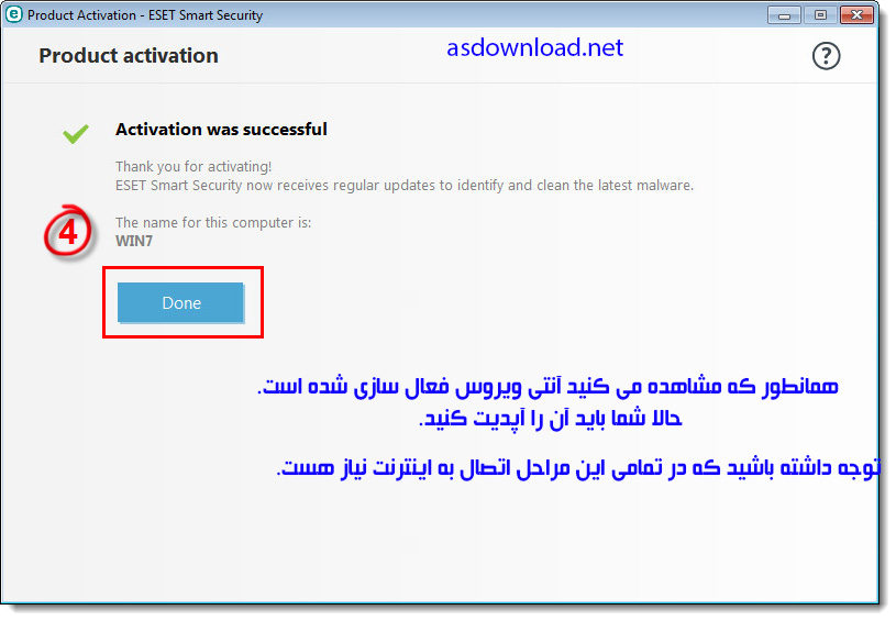 how to activate eset nod32 v9