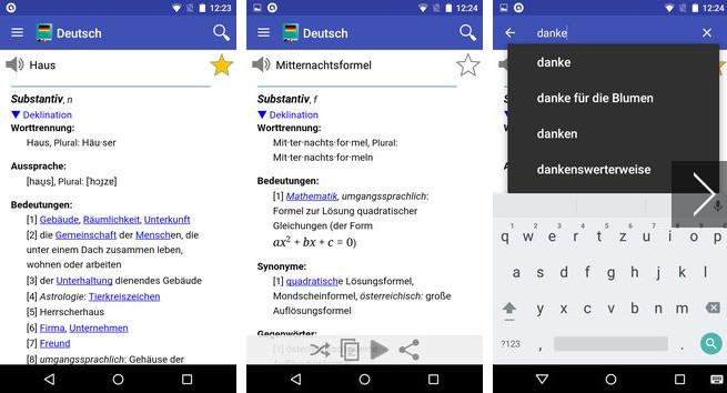 دانلود دیکشنری آلمانی German Dictionary Offline