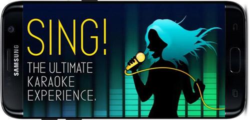 Sing! Karaoke by Smule 3.5.7 - نرم افزار آموزش خوانندگی برای اندروید