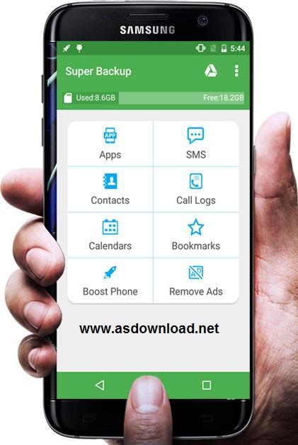 Super Backup : SMS & Contacts_2.0.08.04 - نرم افزار بکاپ از مخاطبین و پیامک های اندروید