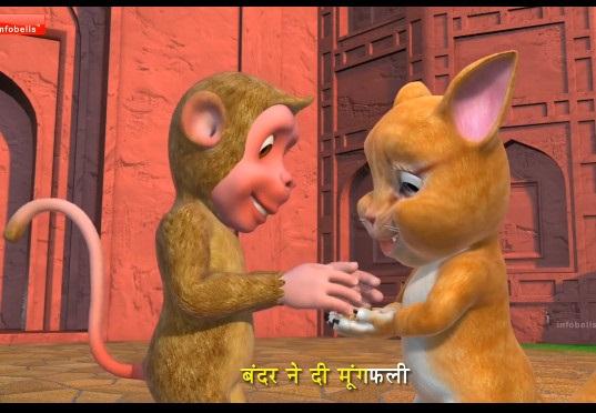 animation Music Video Hindi-happy children (5)