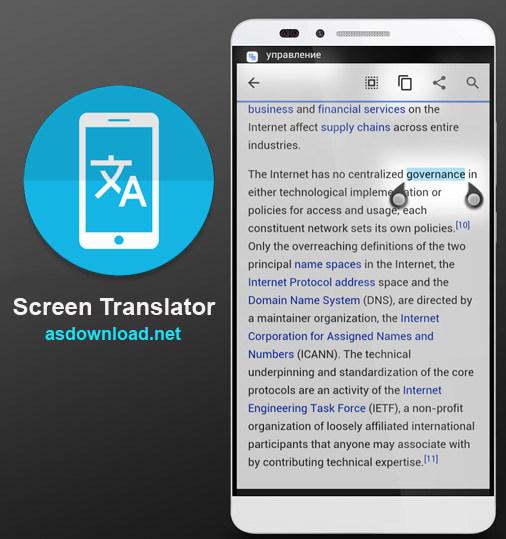 Screen Translator 2.9.1 - دانلود نرم افزار ترجمه آسان و سریع