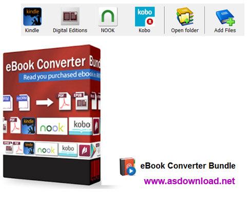 eBook Converter Bundle 3.17.405.389 - نرم افزار رمزگشایی و تبدیل فرمت کتاب های الکترونیکی پیشرفته