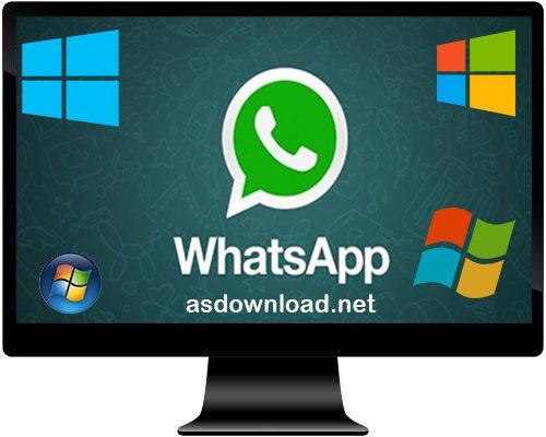 دانلود واتس آپ برای کامپیوتر - whatsapp windows pc 0.2.172.0