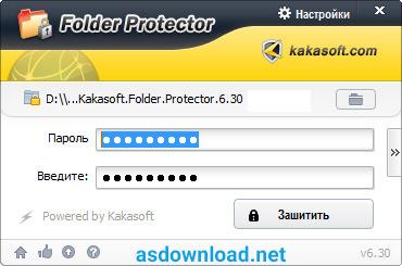 Kakasoft Folder Protector 6.40 - نرم افزار مخفی سازی و قفل کردن فایل ها