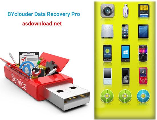 BYclouder Data Recovery Pro v6.8.1.0 + patch  - نرم افزار ریکاوری حافظه های قابل حمل