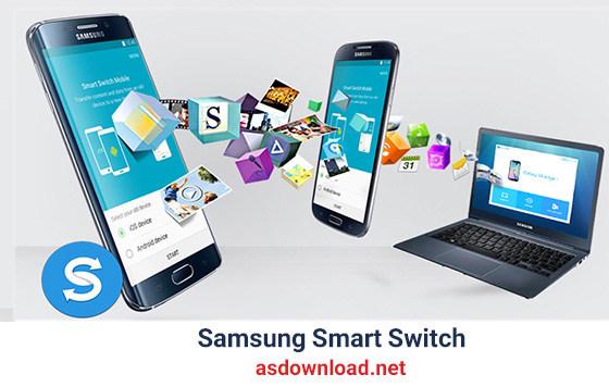 Samsung Smart Switch v4.1.16081 - انتقال اطلاعات از دیگر گوشی ها به گلکسی سامسونگ