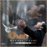 Omid-Mehr-Banoo