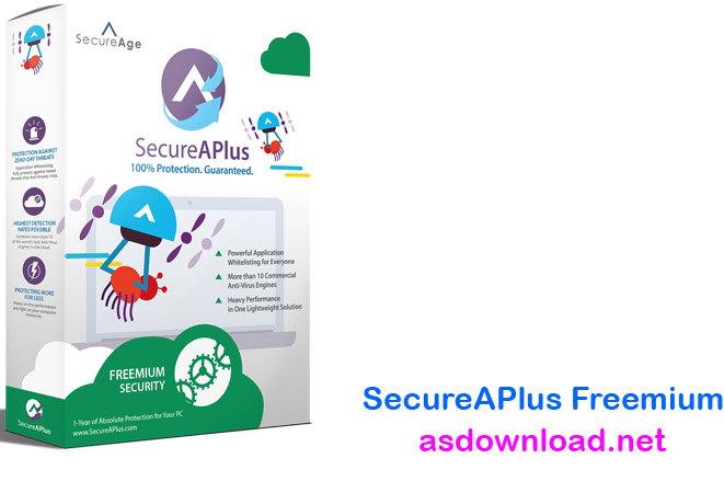secureaplus-freemium
