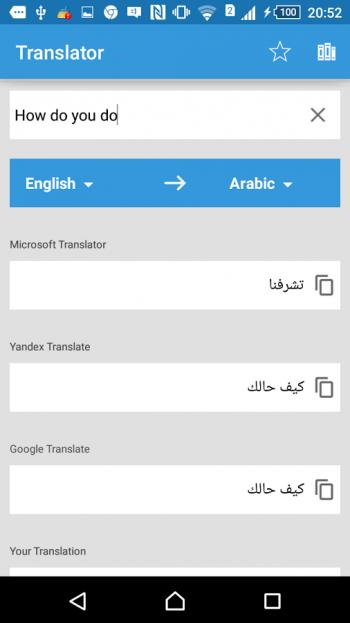2-combo-translator