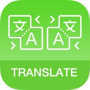 Combo Translator v4.8.3 - نرم افزار مترجم کمبو برای اندروید