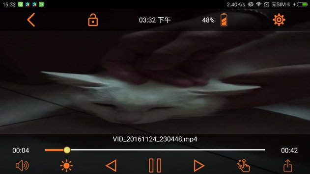 Cool Video Player