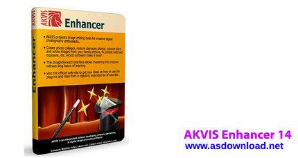 دانلود فیلتر افزایش کیفیت تصاویر در فتوشاپ AKVIS Enhancer 14.0.2002.10160