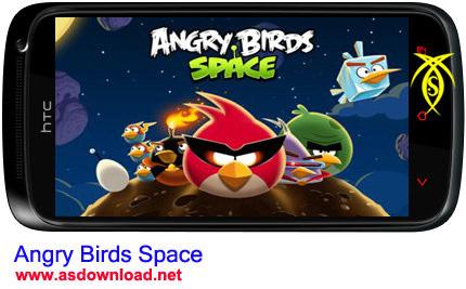 دانلود نسخه جدید بازی پرنده گان خشمگین برای موبایل - Angry Birds Space