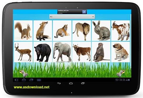 Animal Encyclopedia-دانلود دایره المعارف حیوان شناسی برای آندروید