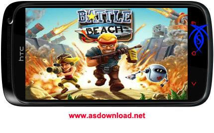 بازی نبرد ساحلی برای آندروید Battle Beach