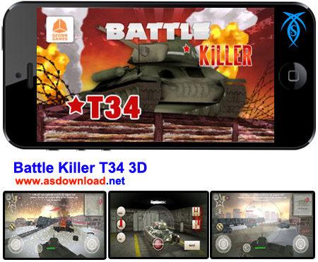 دانلود بازی سه بعدی نبرد قاتل T34 3D برای آندروید