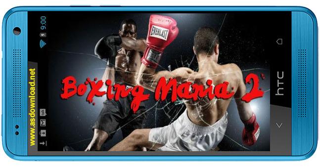 Boxing mania 2- بازی بوکس به صورت دو نفره از طریق بلوتوث