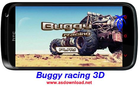 دانلود بازی مسابقه برای آندروید - Buggy racing 3D