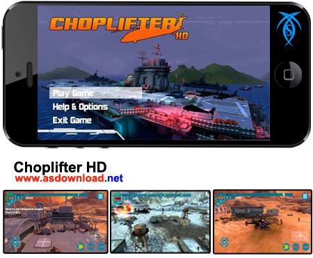 دانلود بازی جنگی و فوق العاده زیبای Choplifter HD برای آندروید + فایل دیتا