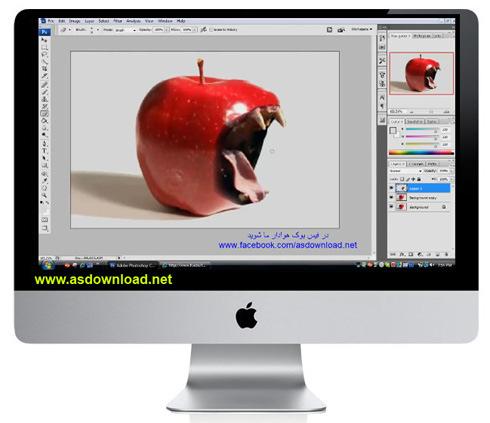Photo of فیلم آموزش ادغام تصاویر در فتوشاپ