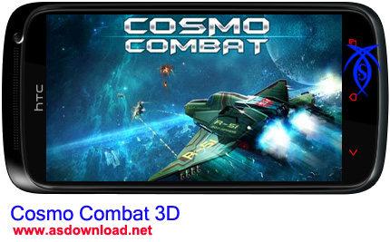 دانلود بازی سه بعدی مبارزه با Cosmo