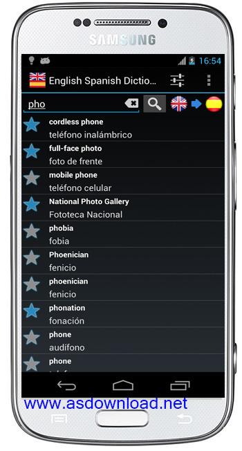 دانلود دیکشنری انگلیسی به اسپانیایی- English to Spanish Dictionary
