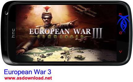بازی جنگ سوم اروپا برای آندروید - دانلود European War 3