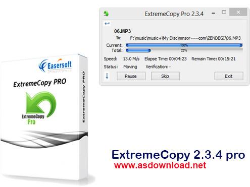 ExtremeCopy 2.3.4 pro-نرم افزار افزایش سرعت کپی فایل
