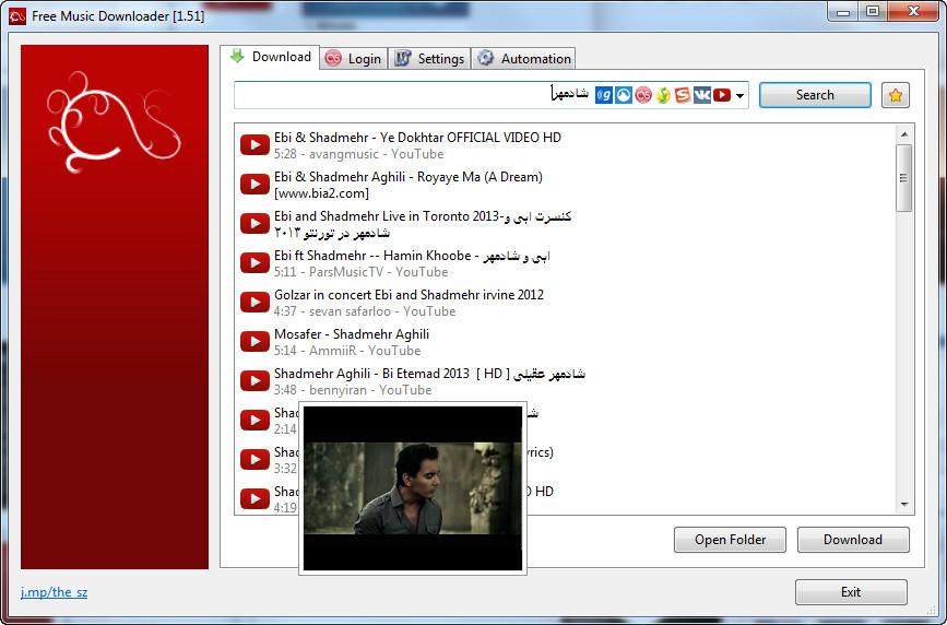 Free Music Downloader 1.51-نرم افزار جست و دانلود موزیک از سایت های مختلف