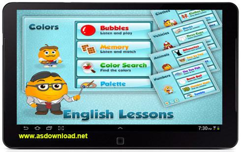 دانلود بازی آموزش زبان انگلیسی Fun English Learning Games