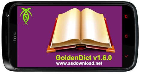 دانلود GoldenDict v1.6.0 - دیکشنری چند زبانه برای آندروید
