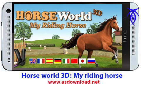 دانلود بازی اسب سواری Horse world 3D: My riding horse برای آندروید