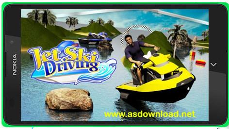 Jet ski driving simulator 3D-بازی جت اسکی قایق موتوری