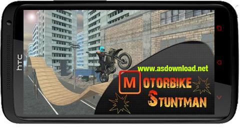 Motorbike stuntman-دانلود بازی موتور سواری برای آندروید+ دیتا